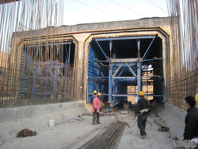 Zolo Tunnel Formwork System