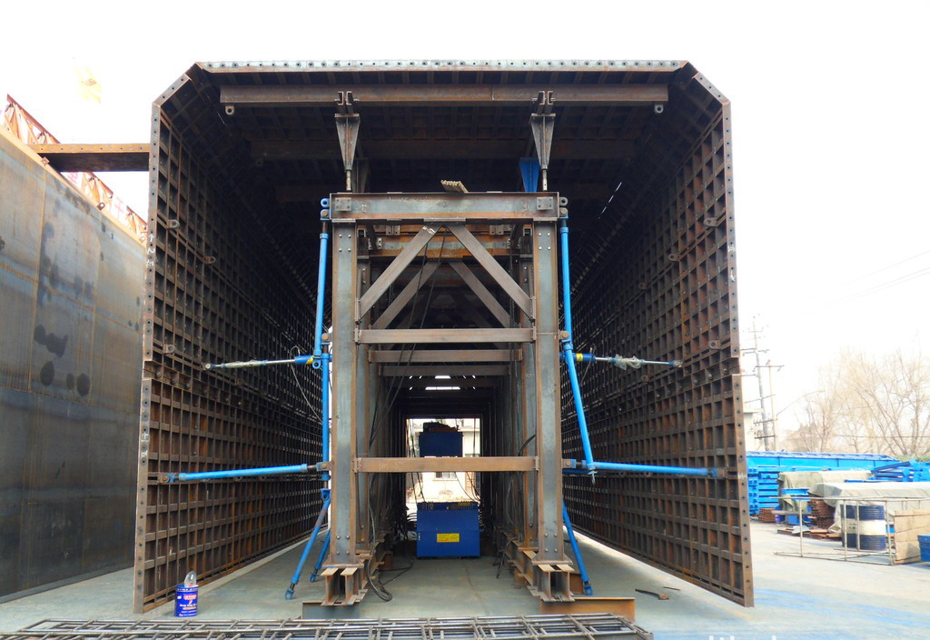 Tunnel Formwork System
